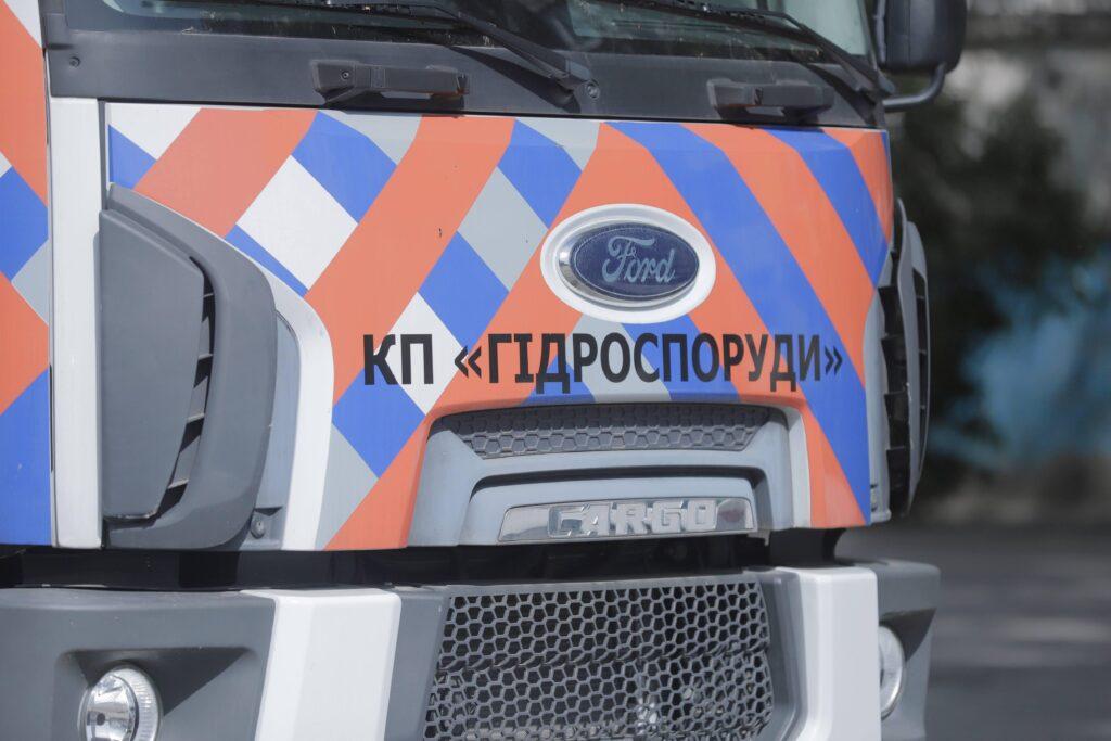 """Корупційна схема на 10 млн гривень: у Дніпрі ліквідують скандальне КП """"Гідроспоруди"""""""
