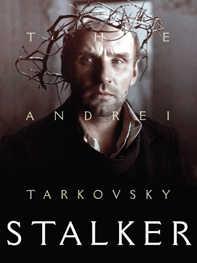 """Дві зустрічі зі """"Сталкером"""""""