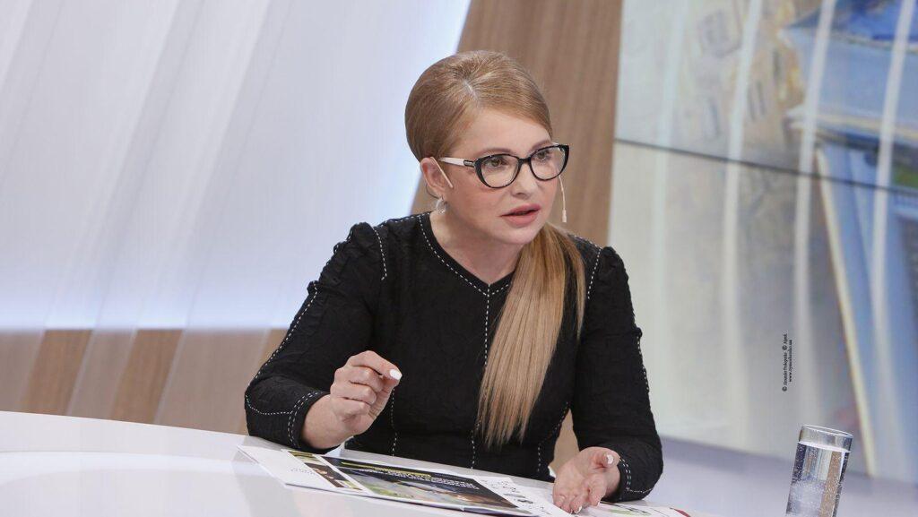 Юлія Тимошенко: нинішня влада не здатна впоратися з бідністю в Україні