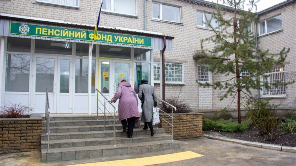 Кому у червні перерахують пенсії в Україні
