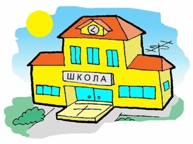 У Павлограді оголосили конкурс на директорів у трьох школах
