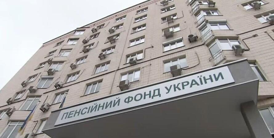 Цього року в Україні відбудеться ще три перегляди розміру пенсій