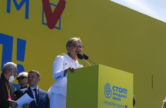 Доленосні питання запрошує обговорити фермерів Кам'янського району Юлія Тимошенко