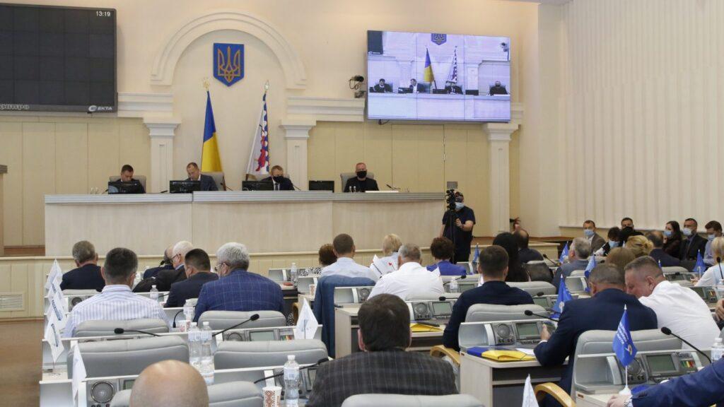 Відбулась шоста сесія Дніпропетровської обласної ради