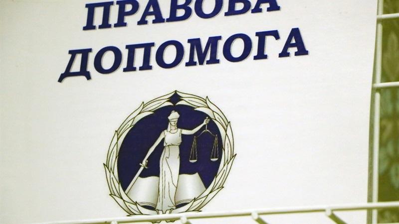 У Дніпрі запровадили послугу «виїзна мобільна правова допомога населенню»