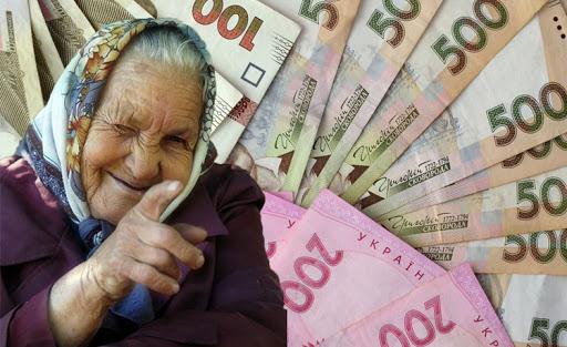 Хто отримає надбавку до пенсії з 1 липня, розповіли у Пенсійному фонді