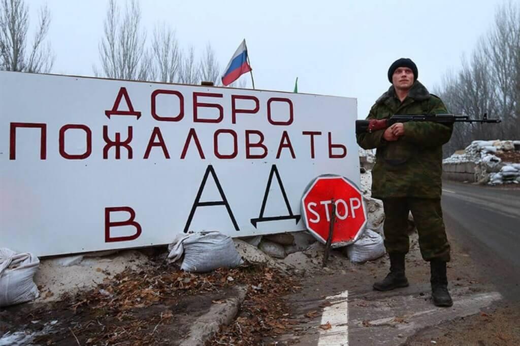 Уряд підтримав законопроєкт з скасування штрафів за виїзд з ОРДЛО через Росію