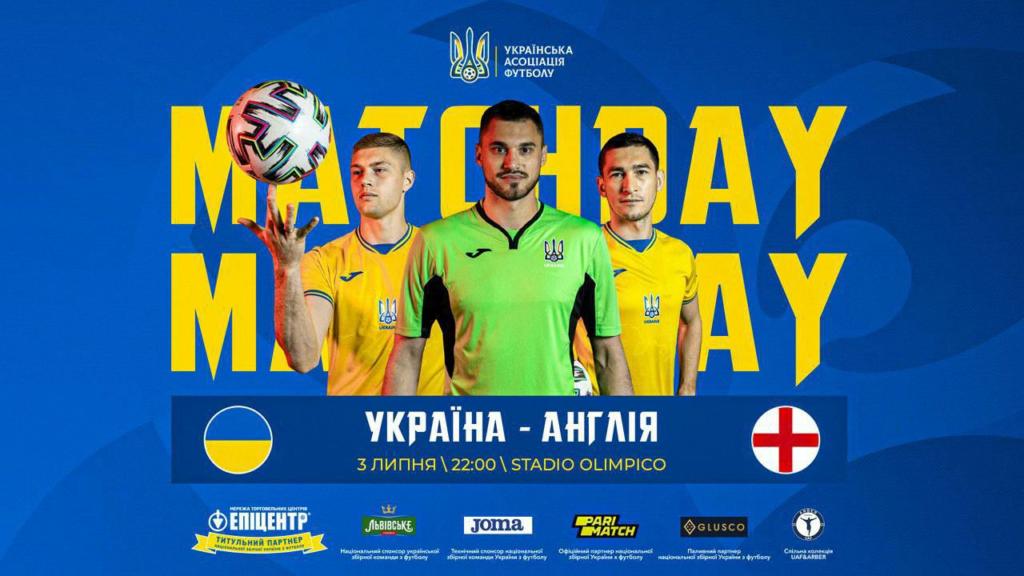 """""""Україна – Англія"""": чого очікувати від матчу?"""