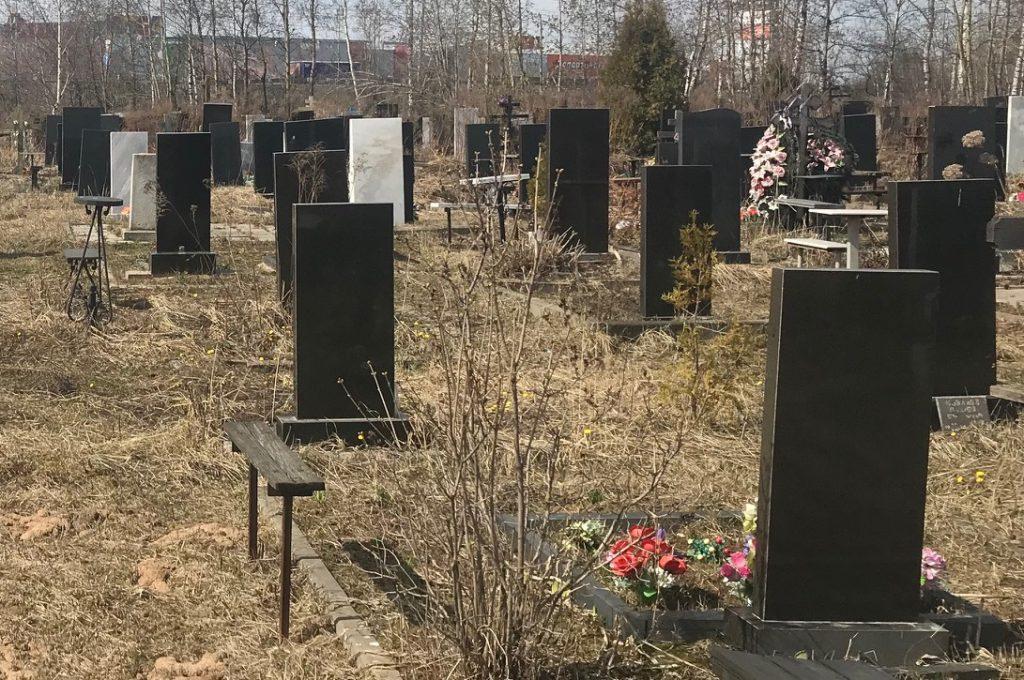 У Дніпрі завідувач цвинтаря вимагав та одержував хабарі
