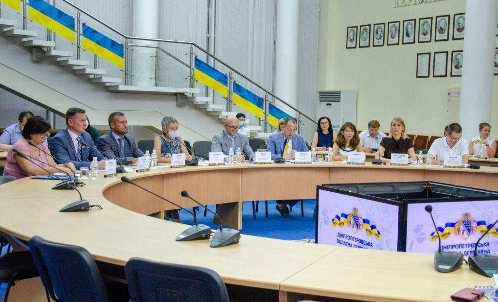 Дніпропетровщина буде розвивати з Німеччиною наукову та економічну співпрацю