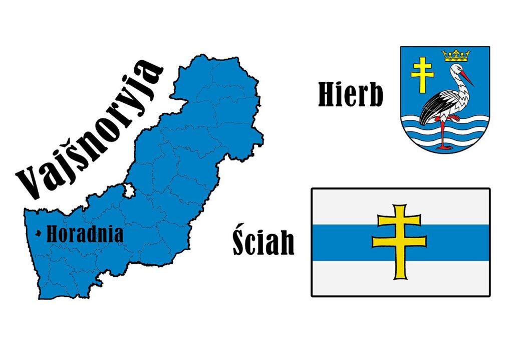 Вейшнорія – вигадана держава, ворог союзу Росії та Білорусії