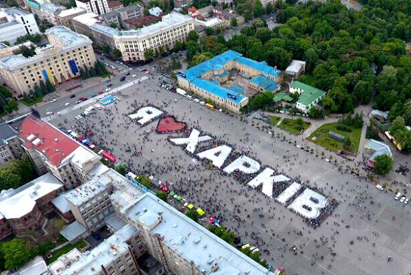 Безкоштовна екскурсія з Новомосковська до Харкова за підтримки депутата облради Юрія Сімонова