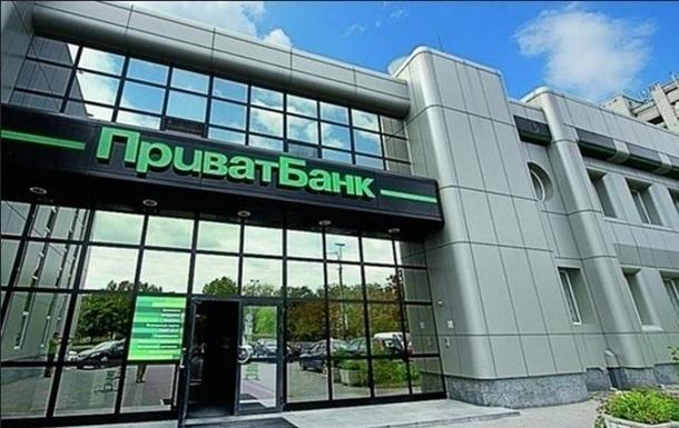 У Дніпрі ПриватБанк продав 7 земельних ділянок