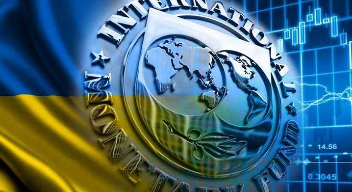 МВФ чекає від України реформ не тільки в судовій системі для подолання корупції