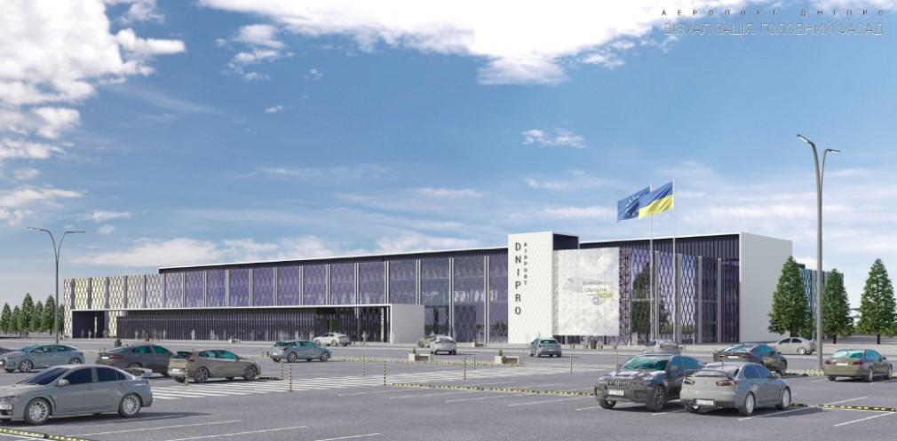 Оголошено новий більш дорогий тендер на будівництво аеродрому «Дніпро»
