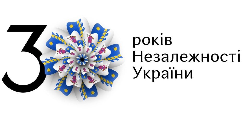 Дніпропетровська ОДА розшукує історії бізнес-успіху