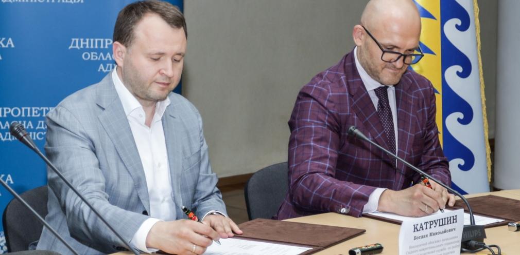 Податкова та ДніпроОДА підписали меморандум