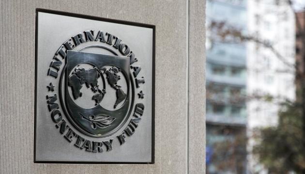 $650 мільярдів допомоги найбільш постраждалим від пандемії країнам розподілять до вересня — МВФ