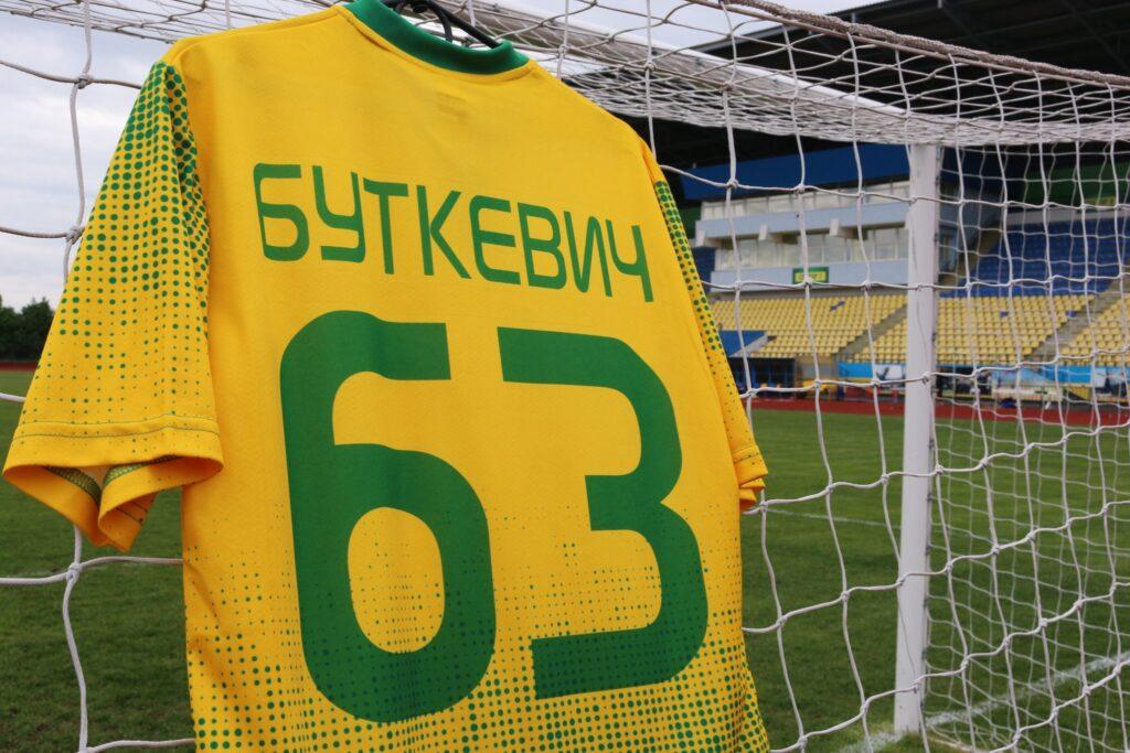 АТБ став генеральним спонсором  футбольного клубу «Полісся»