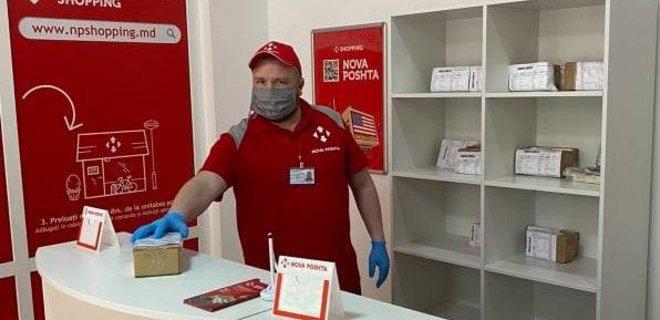 """""""Нова пошта"""" посилить контроль за посилками після вибухів на поштоматах"""