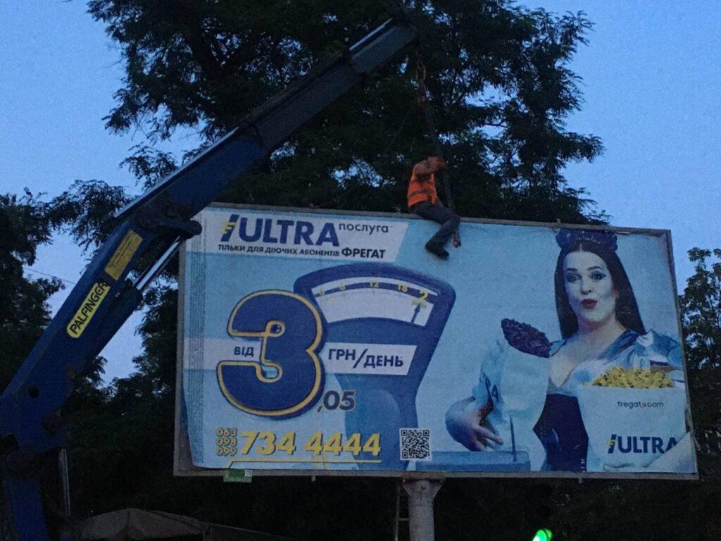 Міськрада Дніпра оприлюднила новий список рекламних носіїв, які будуть демонтовані