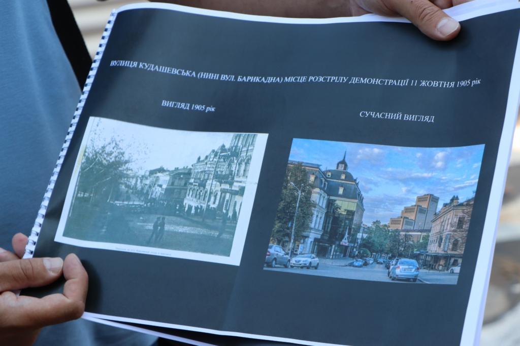 """""""Криваві місця"""" Дніпра: містяни зможуть відвідати новий екскурсійний проєкт"""