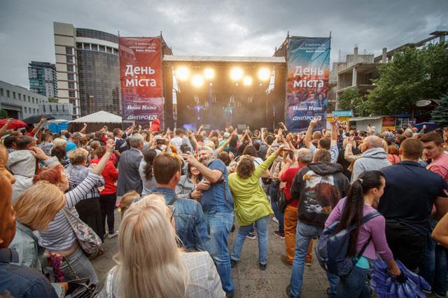 Майже 2 мільйони гривень влада Дніпра витратить на святкування дня міста
