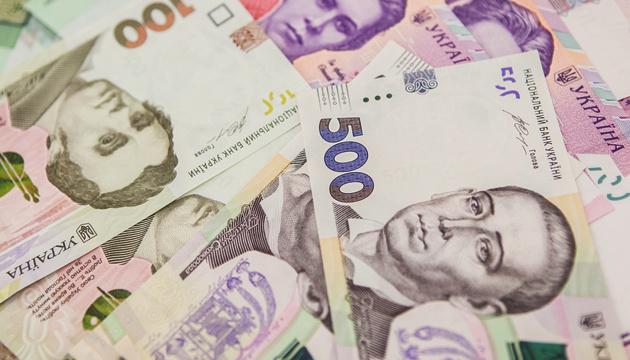 Прокуратура визнала неправомірним стягнення з Дніпровської міської ради 2,5 млн грн
