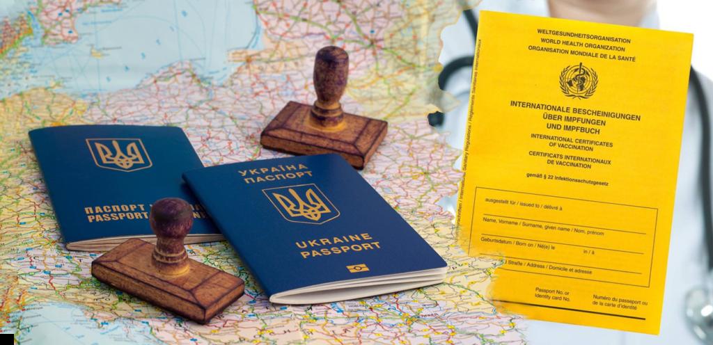 Які європейські країни зможуть відвідати щеплені українці