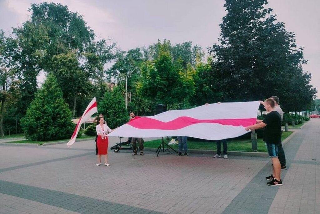 У Дніпрі пройшла акція на підтримку білорусів та проти режиму Лукашенка