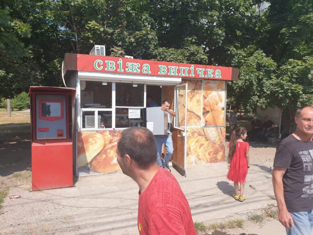 Міська влада Дніпра продовжує боротьбу з МАФами (фото)