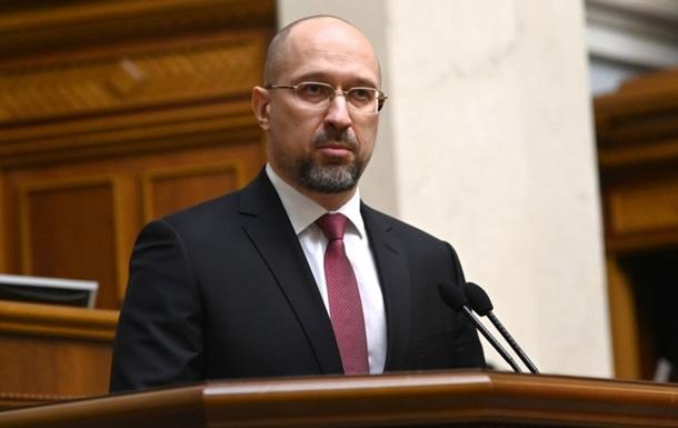 За словами Шмигаля, допомога від МВФ дасть можливість збільшити соцвиплати українцям