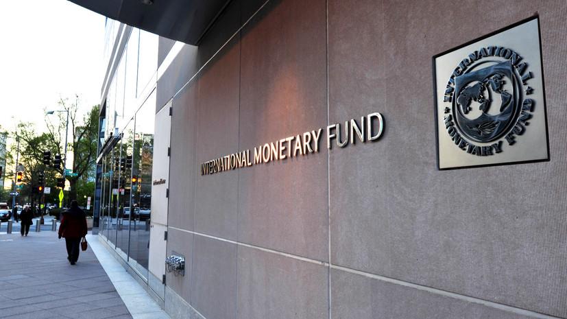 Україна отримає від МВФ $2,7 млрд