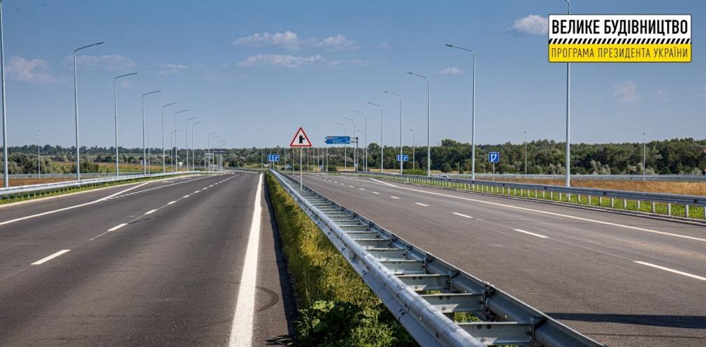 Нову ділянку решетилівської траси на Дніпропетровщині перевірять гонщики