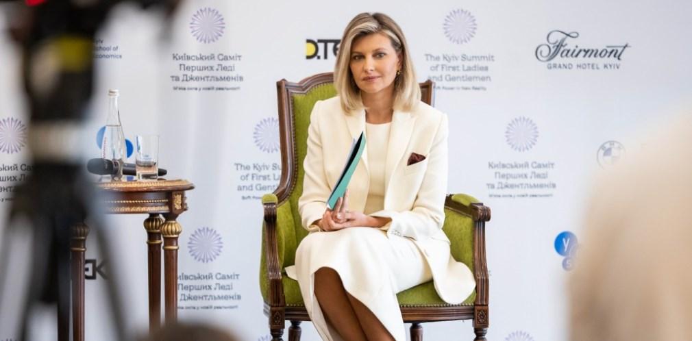 """Сьогодні у Києві відбудеться саміт """"перших леді та джентльменів"""""""