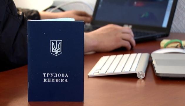 Уряд запевнив, що кількість безробітних в Україні зменшилась на третину