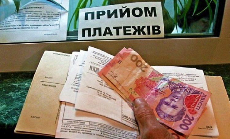 У червні мешканці Дніпропетровщини сплатили за послуги ЖКХ 129% від нарахованого