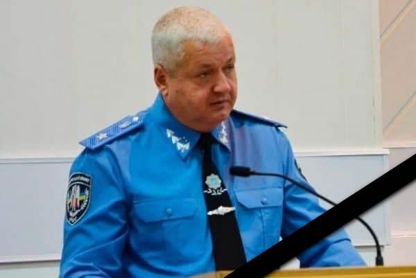 Помер колишній головний поліцейський Дніпропетровщини