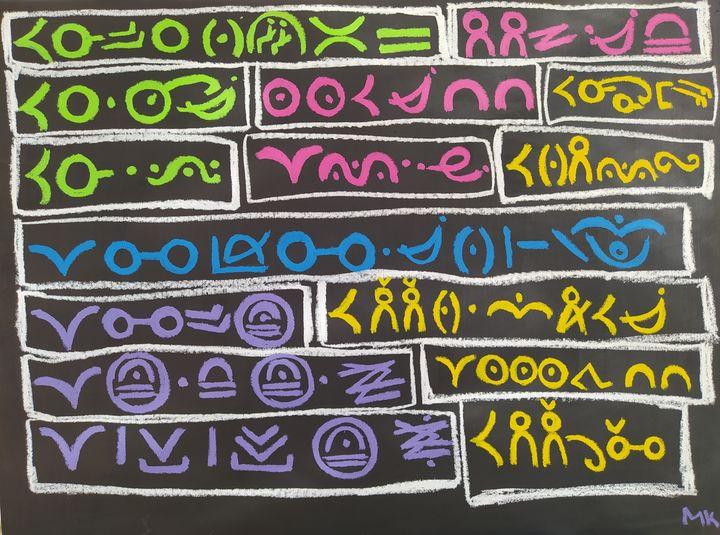 Хто створить українські ієрогліфи?