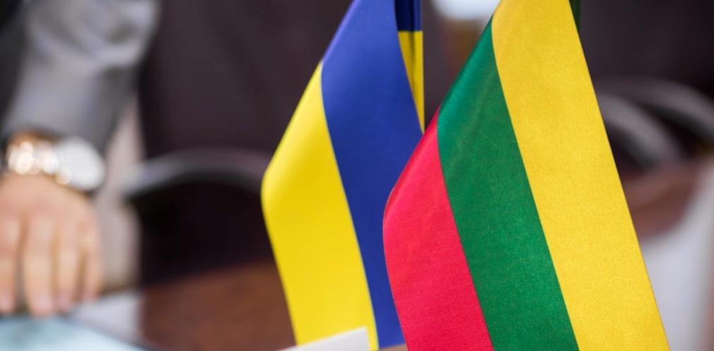 Дніпропетровщина співпрацюватиме з Литвою в освітній та гуманітарній сферах