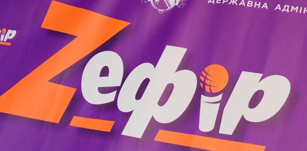 На Дніпропетровщині визначили півфіналістів дитячо-юнацького фестивалю талантів «Z_ефір»