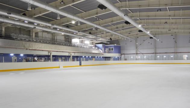 У Дніпрі та області побудують дві льодові арени