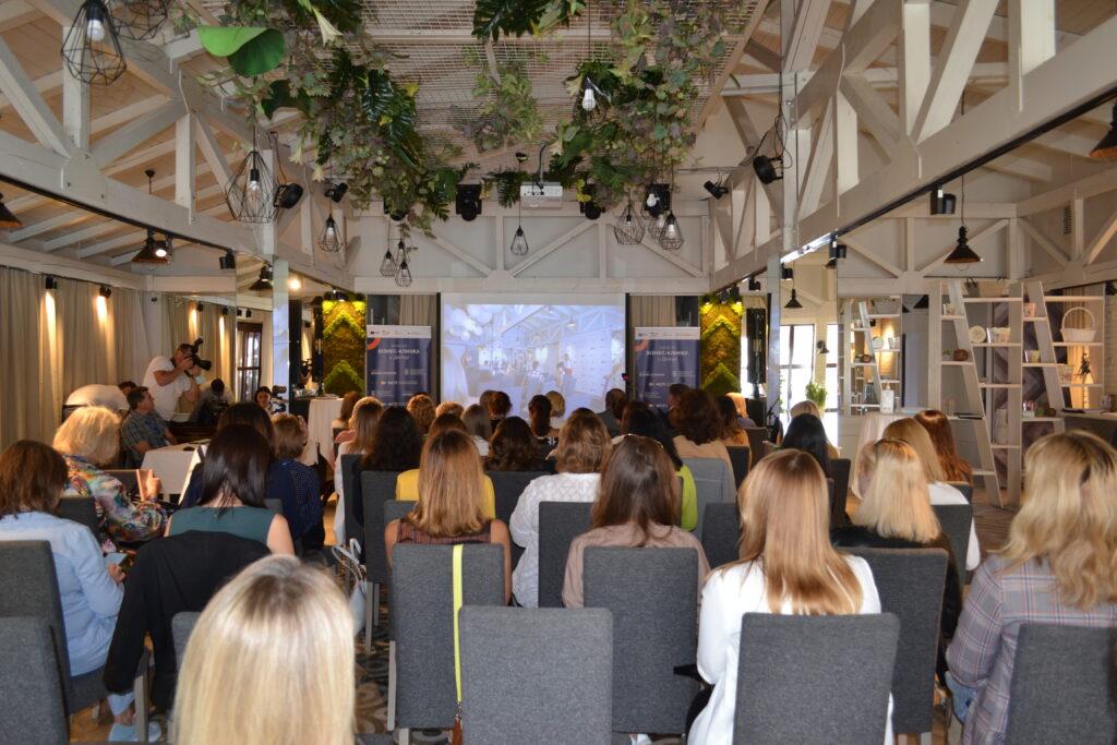 У Дніпрі відбувся Business Women Forum