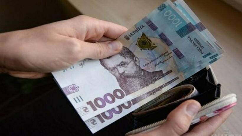 Безповоротну фінансову допомогу від МВФ витратять на збільшення соцвиплат громадянам