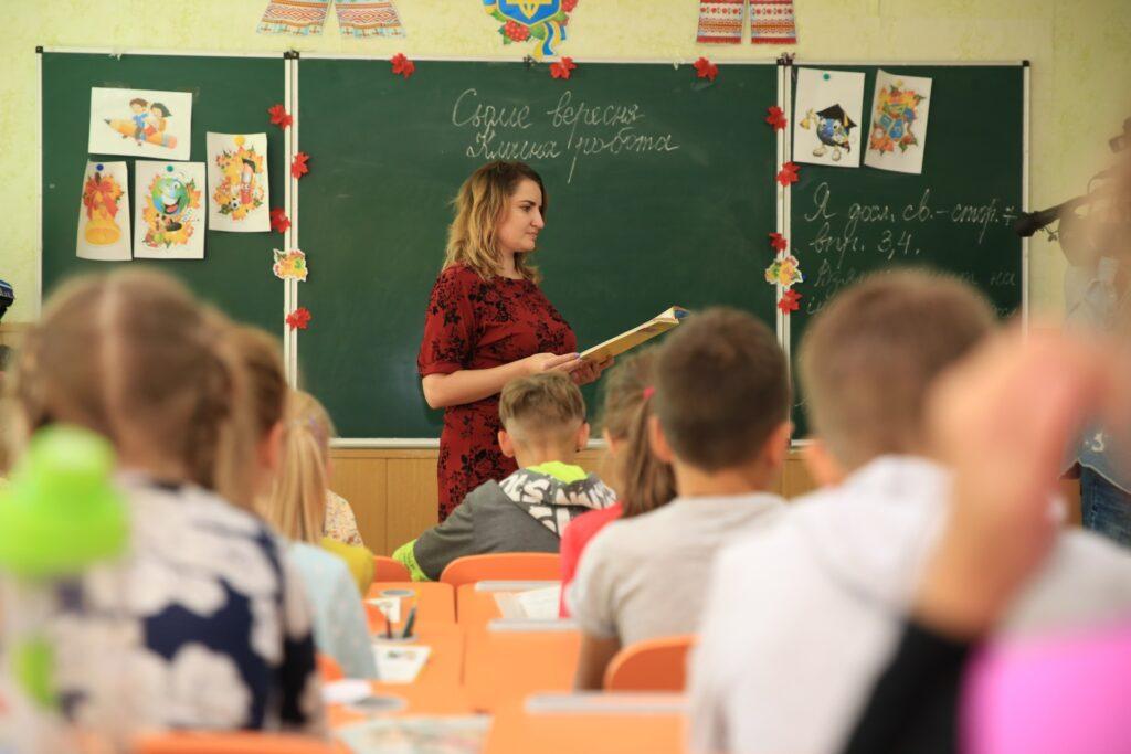 Як у Дніпрі впроваджують інклюзивне навчання?