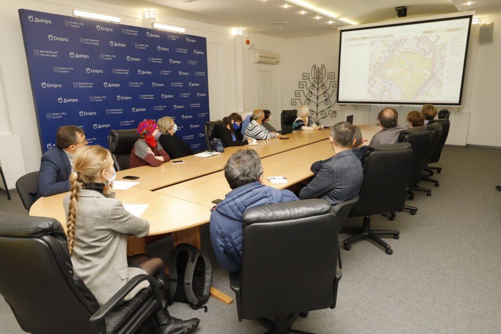 У Дніпровській міській раді історики та архітектори обговорили майбутнє Севастопольського парку