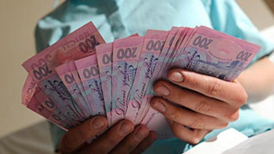 Медикам України збільшать зарплату до 20 тис гривень