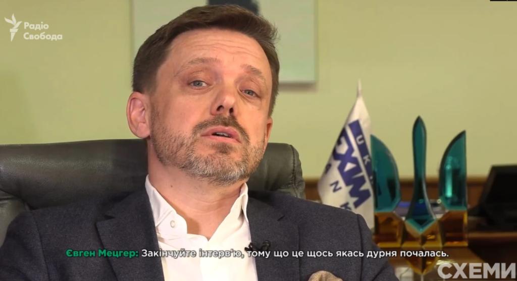 Мецгер, «ДНР», SkyMall та $60 мільйонів. Розслідування «Схем» про «Укрексімбанк»